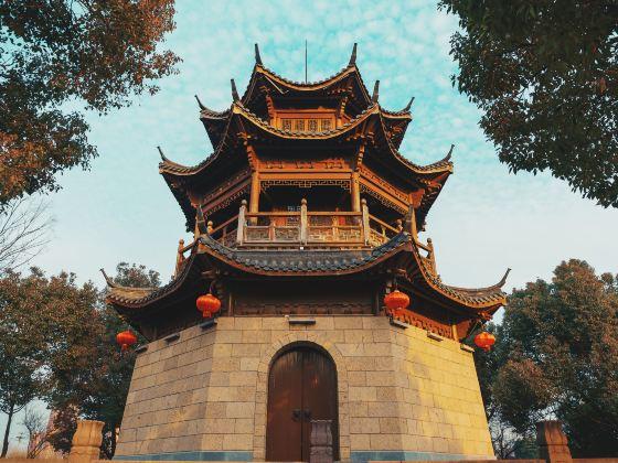 Changdao Park (Southwest Gate)