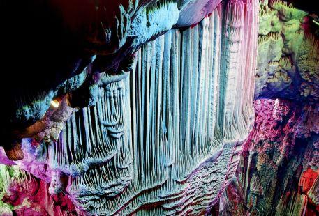 Mochuan Bodhisattva Cave