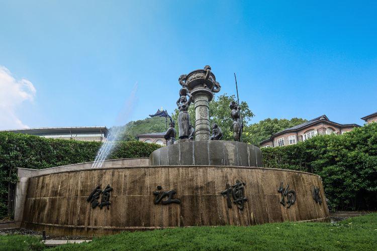 鎮江博物館2