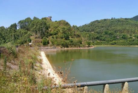 Sanba Reservoir