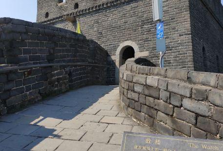 Ningxiayouzheng Museum