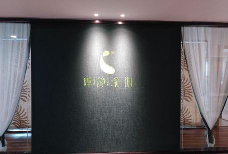 Chanjing Yujia Anning Association