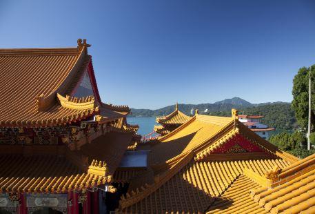 Zhenyue Palace