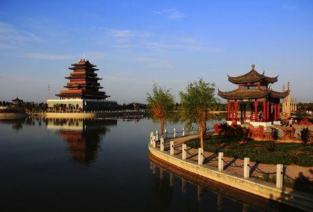 麗水文化公園