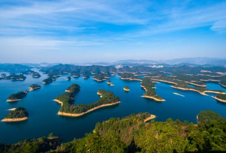 Thousand Island Lake Forest Oxygen Bar