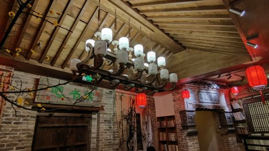 嵩山不一般水席文化餐廳