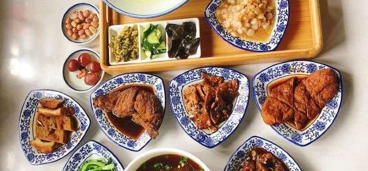 Gratitude Eatery1