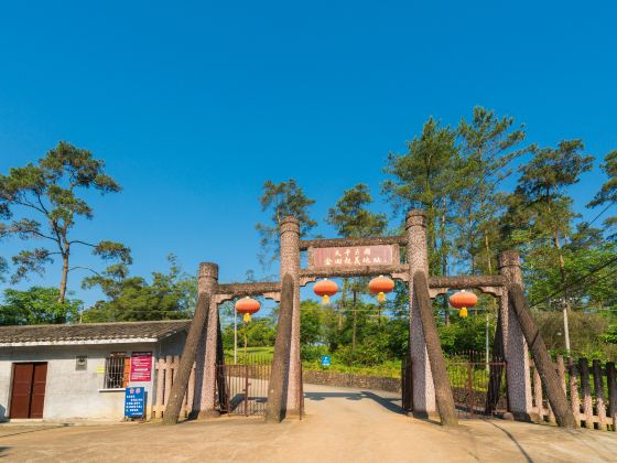 Taiping Heavenly Kingdom Historical Sites of Guigang