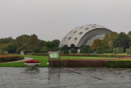Xi'an Yangling Agriculture Expo Park