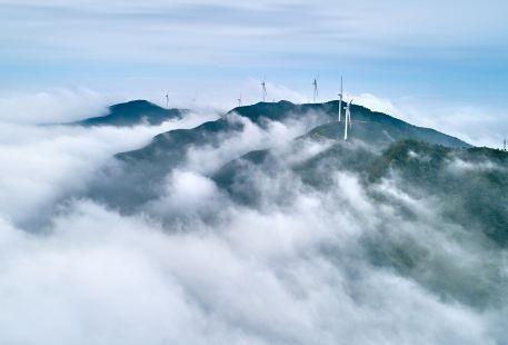 Bianshan Mountain