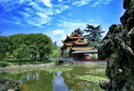 靜惠山公園