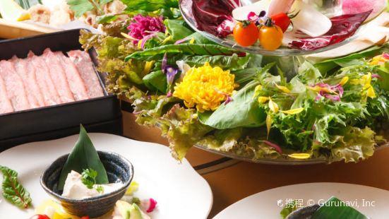 Veggie Shop Asahido