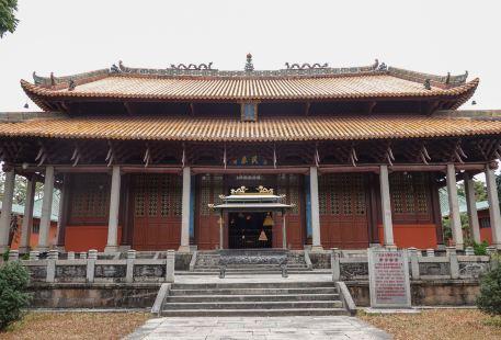 Xinhui Museum