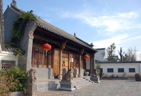 源泉徽文化民俗博物館