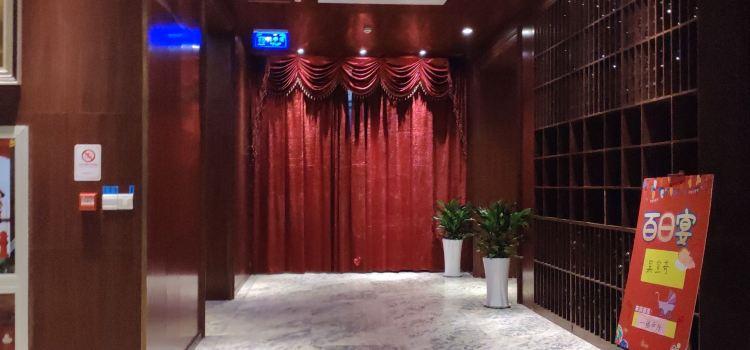 好陽光酒店3