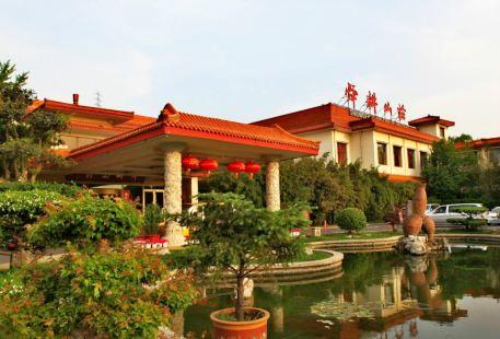 Shungeng Resort