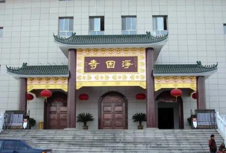 Jingyinsi
