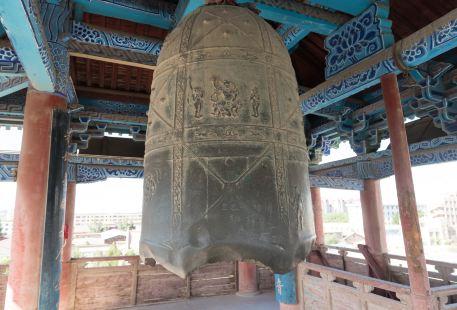 Dayun Temple Copper Bell