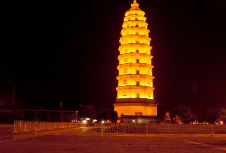 Kaiyuansi Tower Square