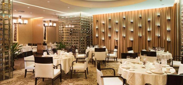 嶽陽格蘭雲天大酒店愛麗舍西餐廳