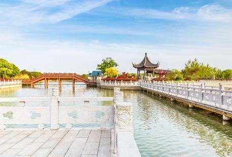 Tianhua Ecological Garden