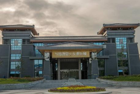 中國漢闕文化博物館