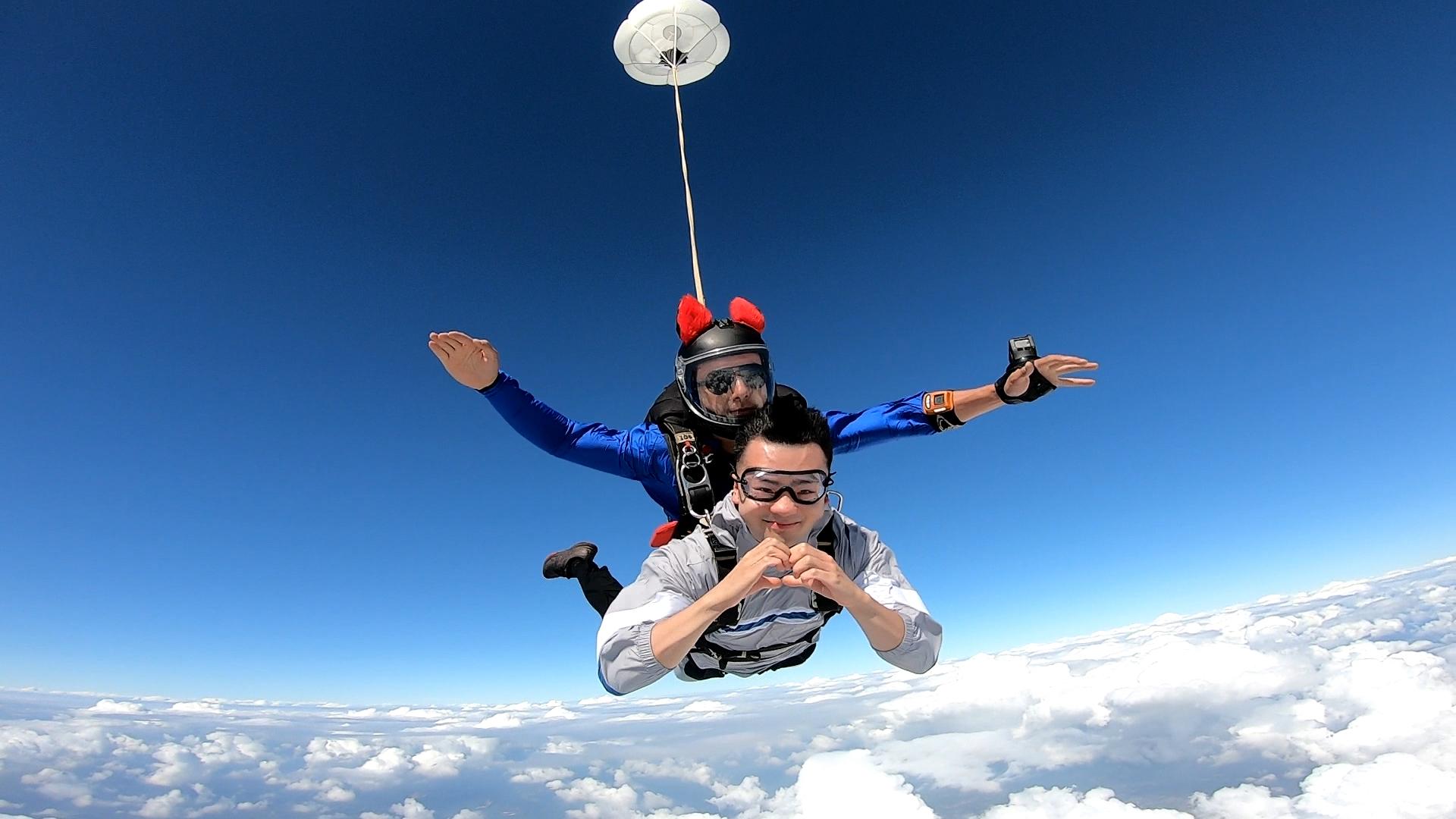 China Skydivers