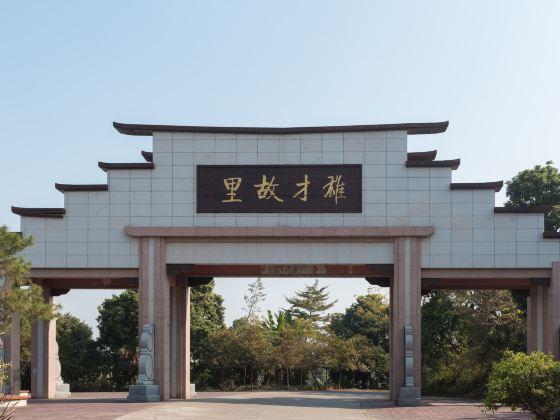 Hometown of Li Xiongcai