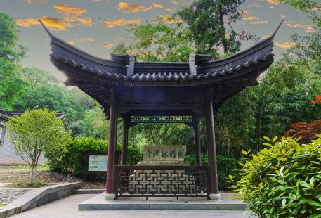 Zhulin Sceneic Area