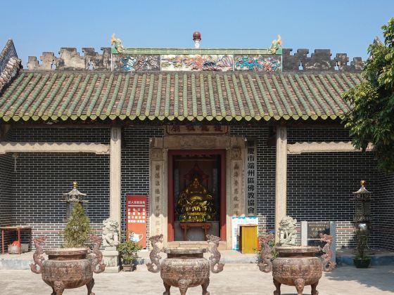 Hulong Ancestral Temple