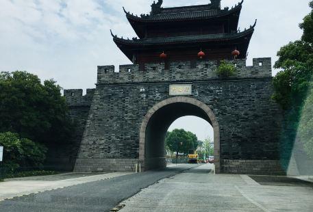 Guanhai Garden