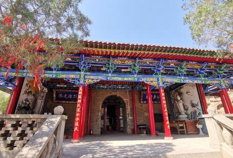 Shikong Buddhist Temple