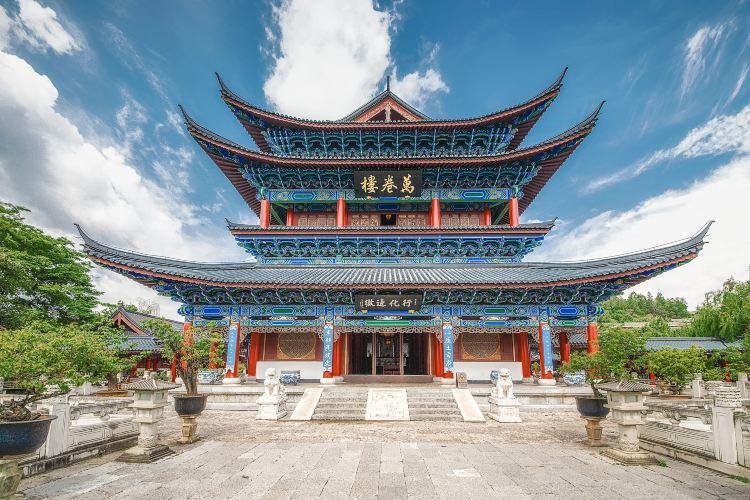 Mufu Palace2