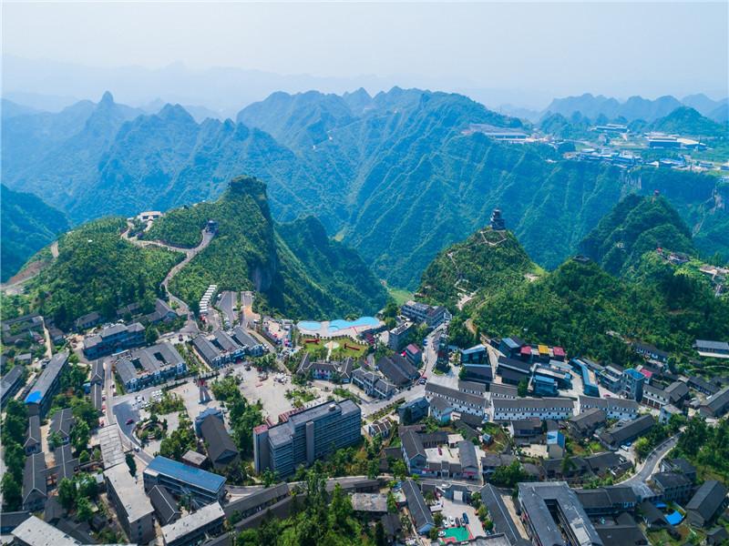 Zhusha Ancient Town (Wanshan National Mine Park)