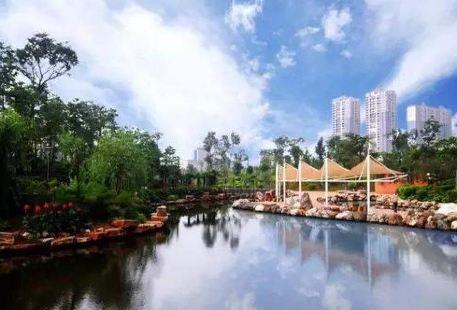 Meihuan Mountain Park