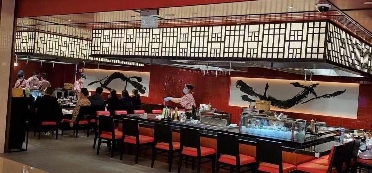Kobe Japanese Steak House & Sushi Bar1