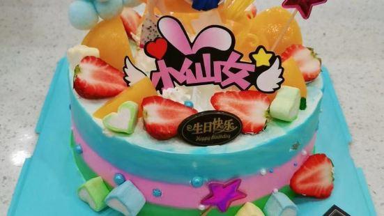 哈式蛋糕世界