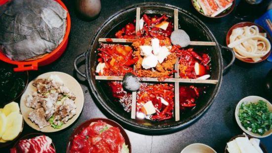 洋馬兒火鍋(磁器口店)