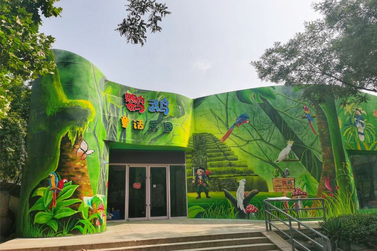 濟南動物園