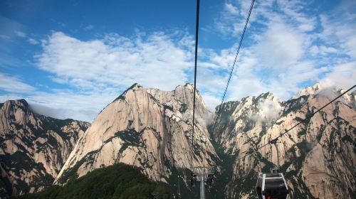 Huashan West Trail Road