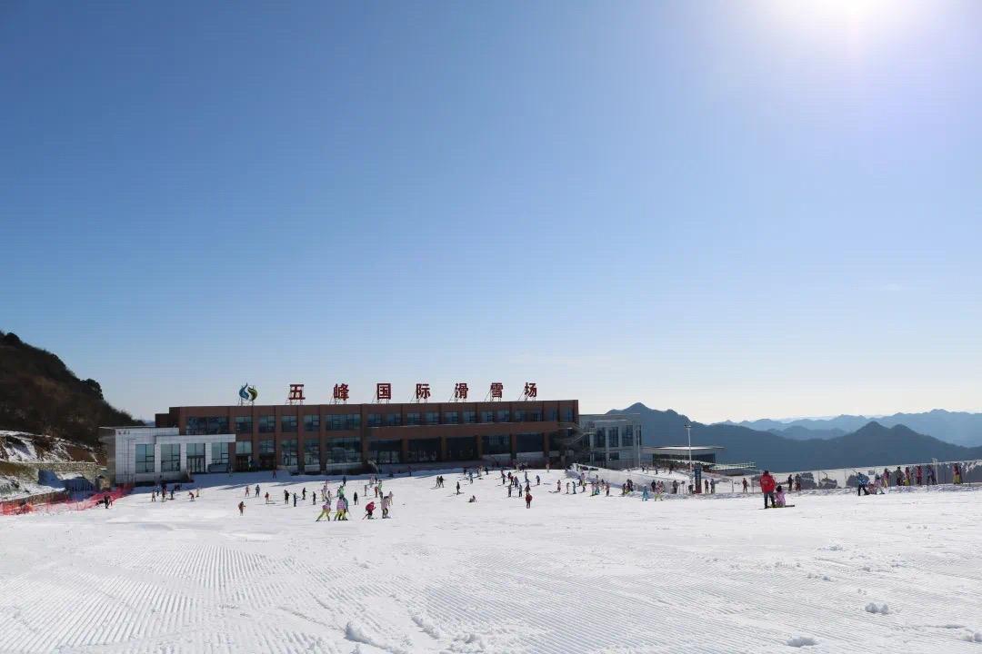 五峰國際滑雪場
