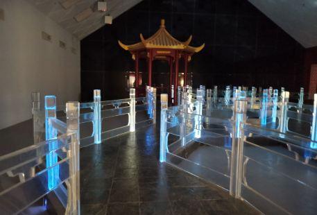 Zhongguo Donghai Shuijing Museum