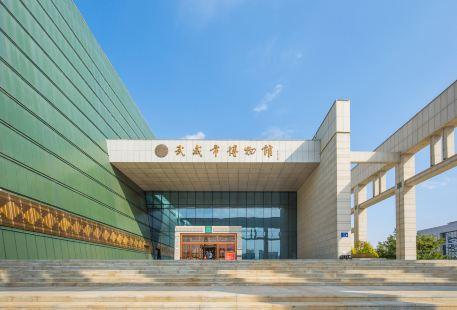 Wuweishi Museum