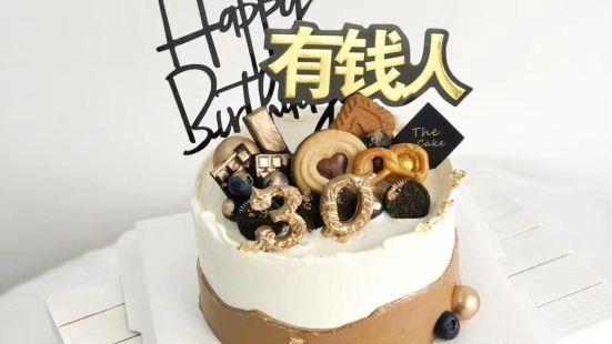 江波蛋糕(寶塔街店)