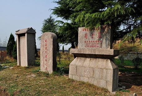 Xunzi Mausoleum