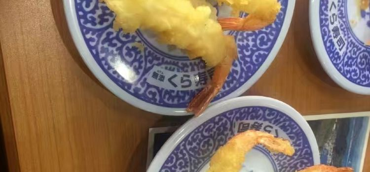 Hakone Sushi2