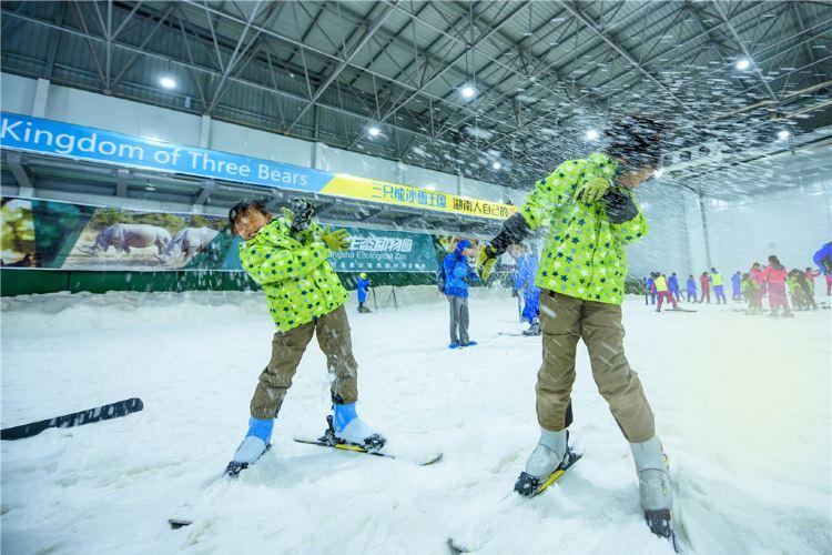 싼즈슝 스키장3