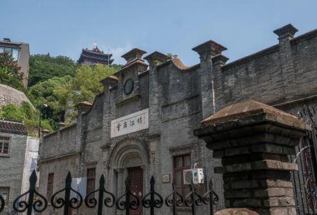Zhenjiang Chamber of Commerce
