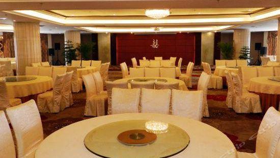 金葉大酒店中餐廳