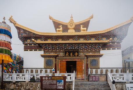 Nankazhaxi Temple